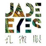 【派歌發行回顧】七月第三周,孔雀眼 JADE EYES 輕聲細語地問「你在等甚麼」?