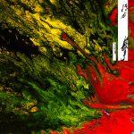 【派歌新發行】YELLOW:首張完整專輯《浮世擊》,黑色狂想詩篇的集結