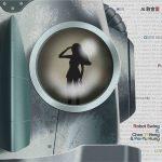 【派歌新發行】Robot Swing:《AI敢會愛?》,一首關於機器人與女孩的絕美愛情史詩